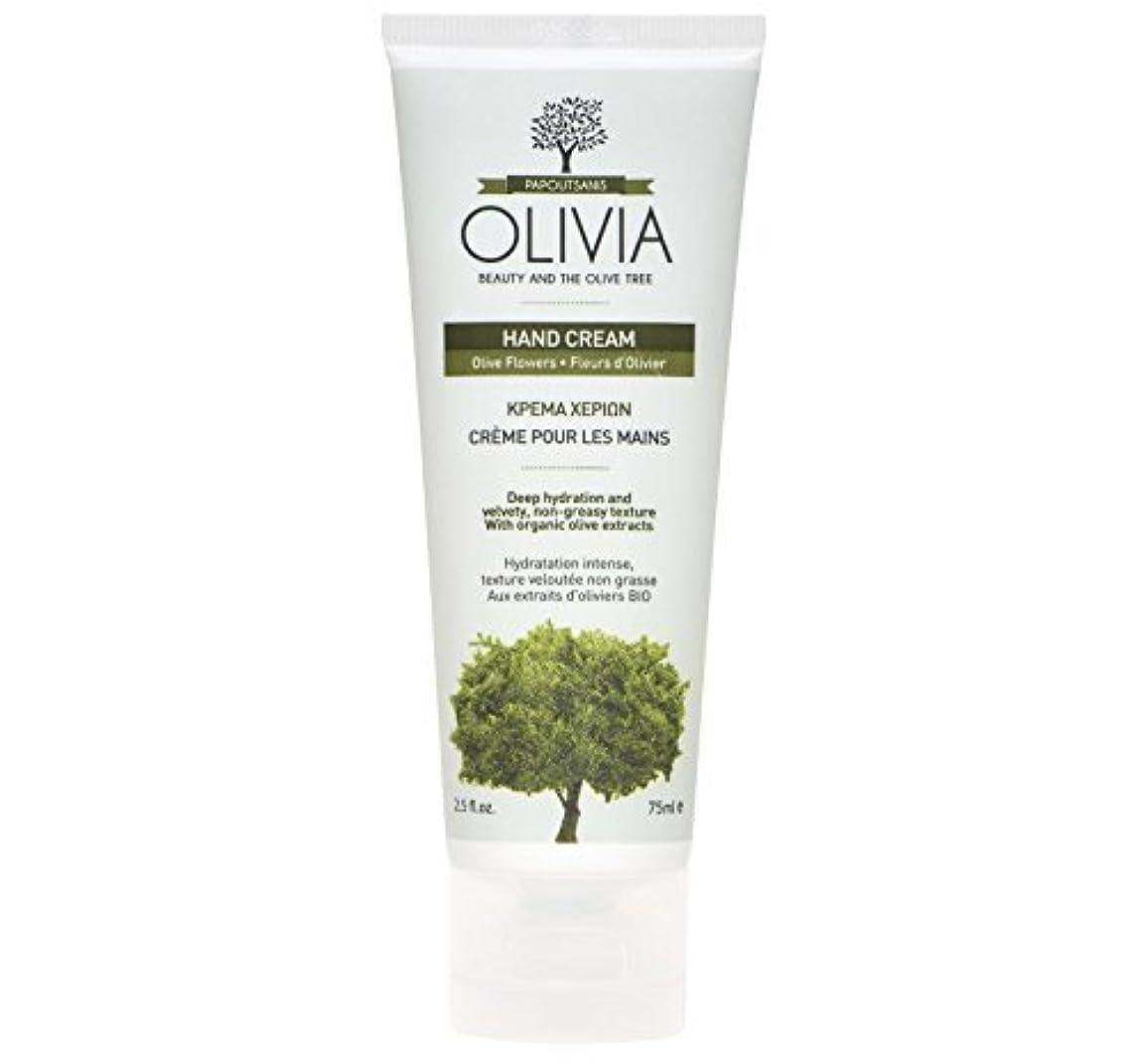 政府小間修復Olivia ハンドクリーム - オリーブの花2.5液量オンス