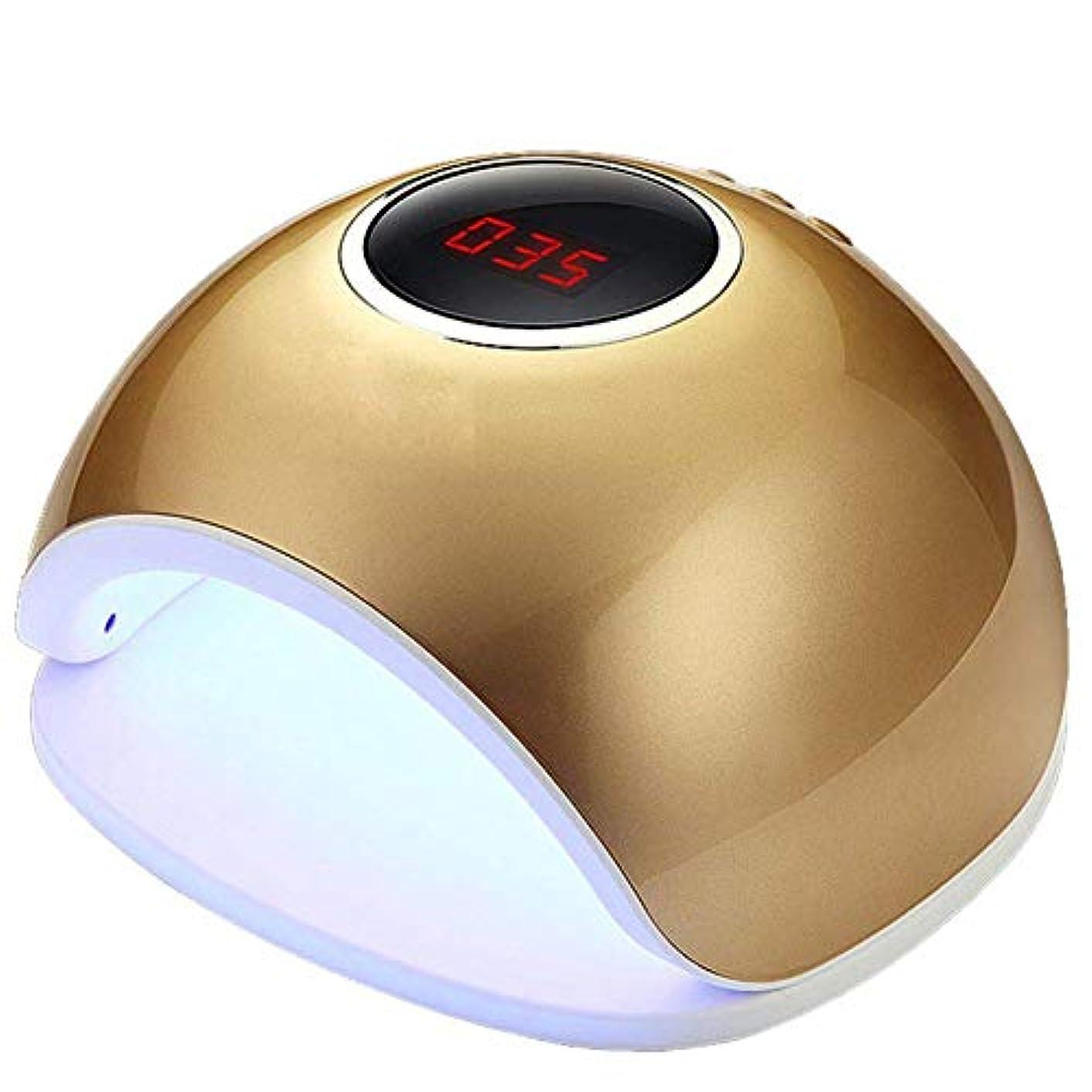 サイクル平等危険なマニキュアペディキュアスマート赤外線センシング、絵としての色のためのすべてのジェルネイルポリッシュサンライトランプを乾燥させるネイルドライヤー72Wを乾燥させるネイルドライヤーLED UVランプ