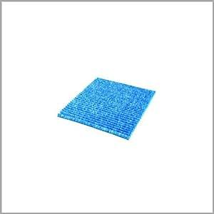 ダイキン 空気清浄機交換用フィルター交換用(5回分)プリーツフィルター KAC017A4
