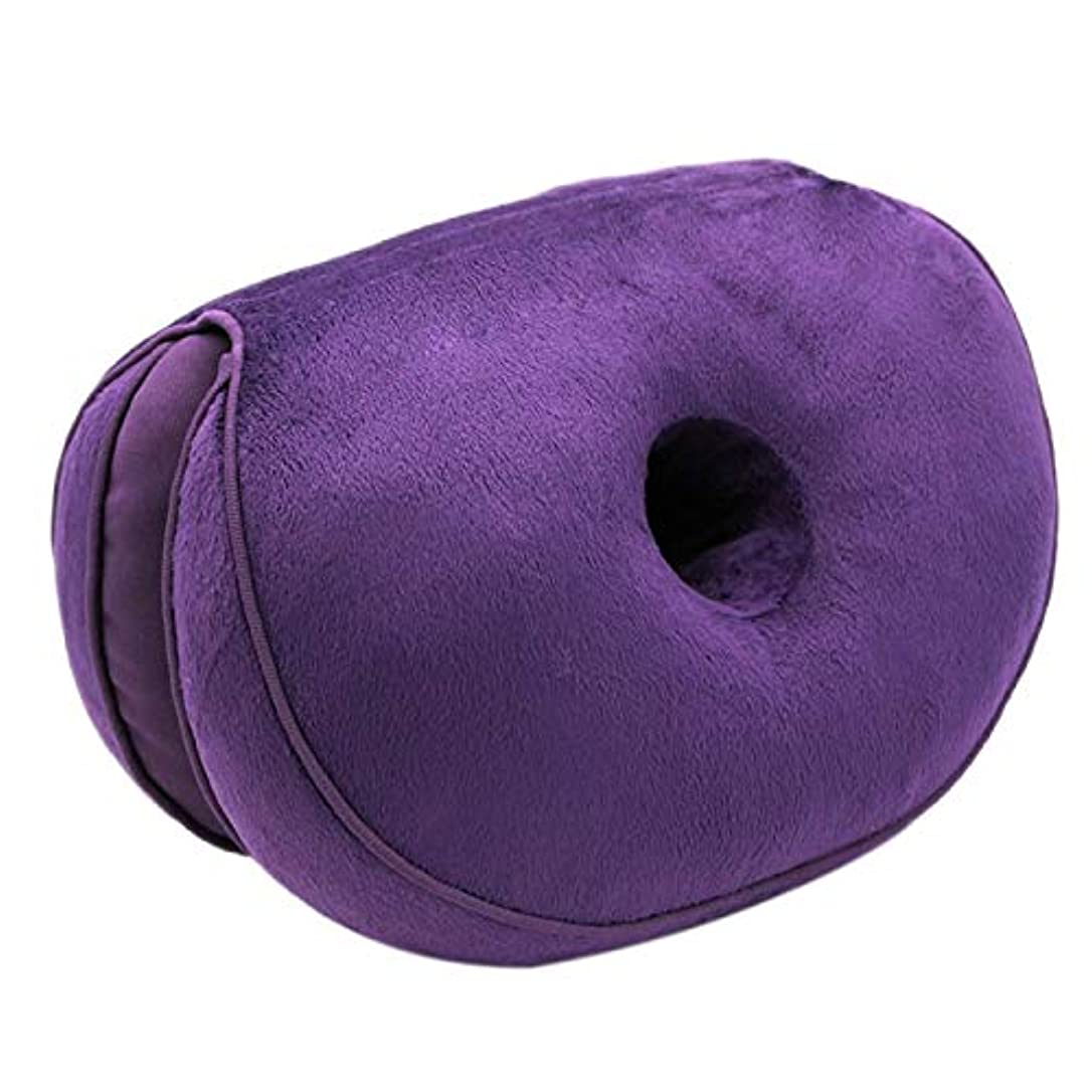 シロクマしてはいけませんシャンパンLIFE ダブル快適クッションぬいぐるみリフトヒップアップシートクッション折りたたみ枕保存することができる圧力リリーフでは、車、ホーム、オフィス クッション 椅子