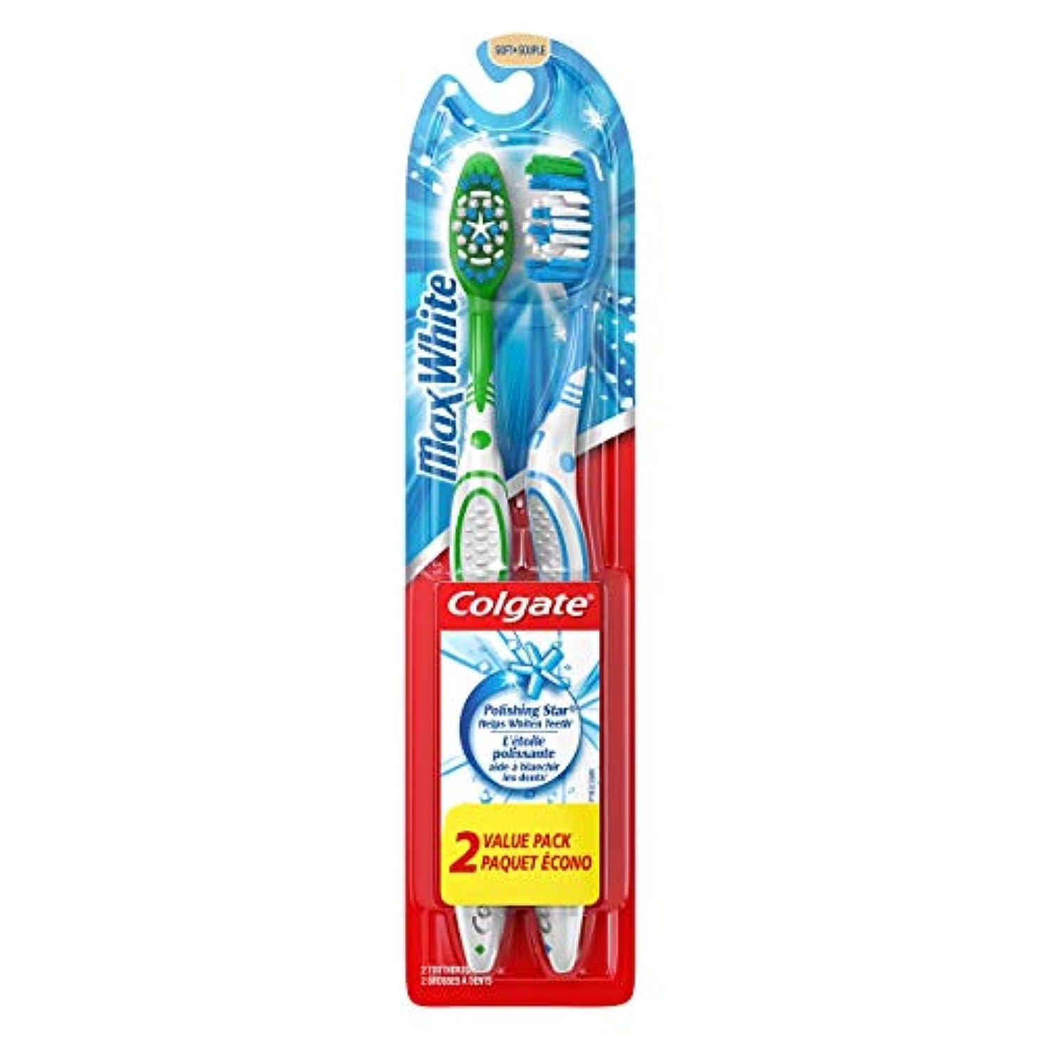 違反風景縁石Colgate マックスホワイトホワイトニング歯ブラシ、ソフト - 2カウント