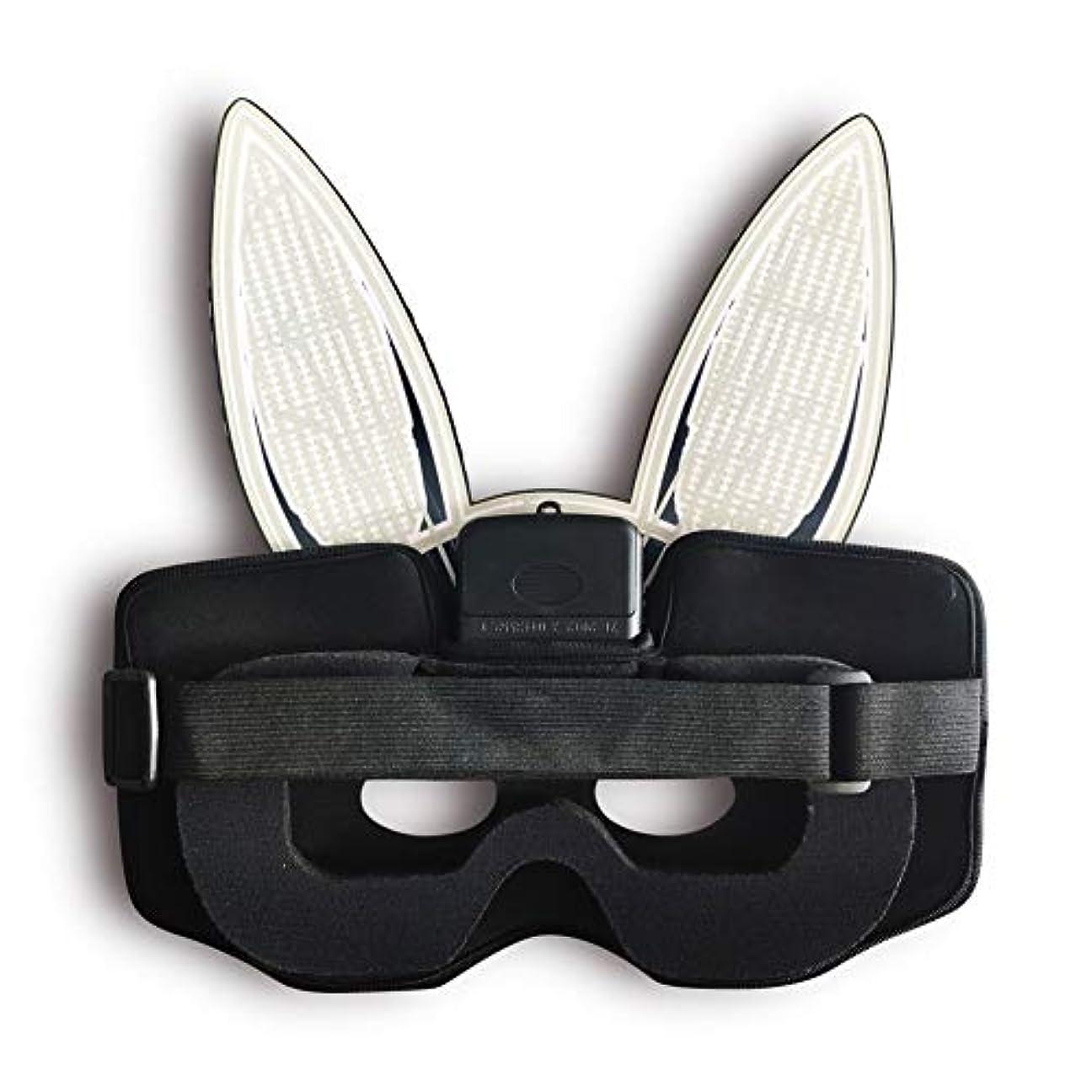 選挙忌まわしい認めるEsolom ハロウィンドレスアップ どくろ頭 音声制御マスク 音作動LED照明マスク ウサギのデザイン ハロウィンマスク DJミュージックマスク
