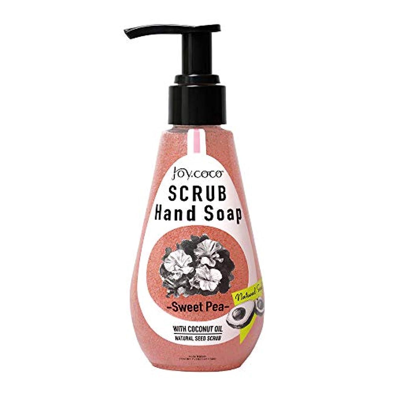 最近単にきらめくジョイココ スクラブハンドソープ スイートピー 石鹸 華やかな春の香り 200ml