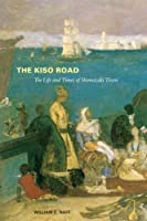 The Kiso Road: The Life and Times of Shimazaki Toson by William E. Naff(2010-11-30)