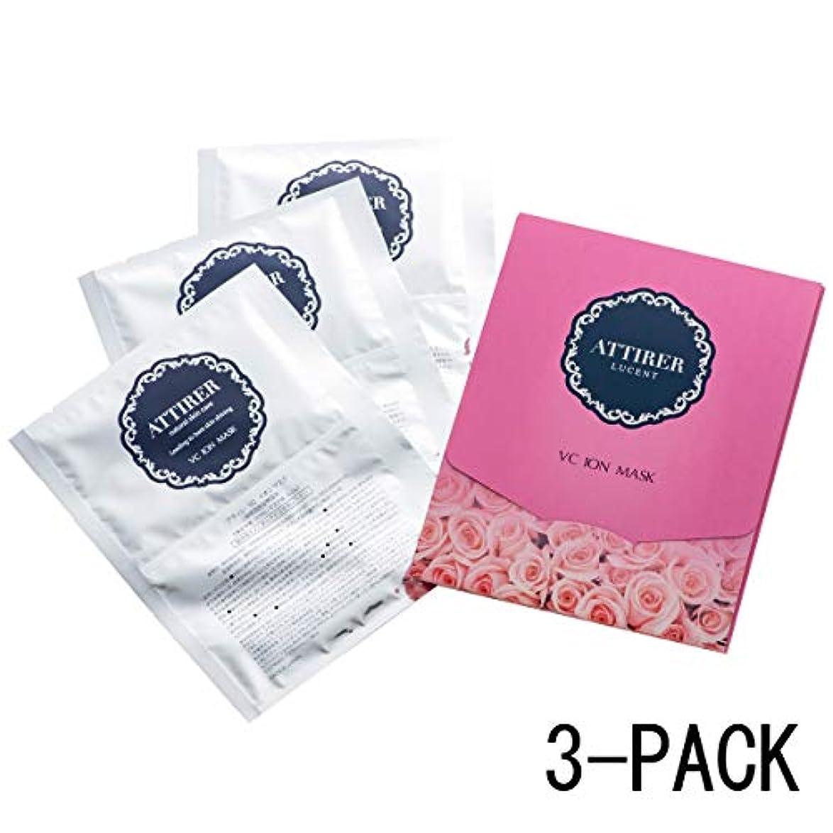 進化するプロフェッショナル支出アティレ フェイスマスク 高級 プラチナム 美容 イオン 美白 保湿 ビタミンC 美容液 贅沢マスク 日本製 3パック