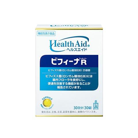 森下仁丹 ヘルスエイド® ビフィーナR(レギュラー)30日分 [機能性表示食品] ビフィズス菌 乳酸菌