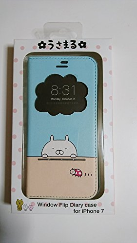 With rabbit-like flip diaries case chemical iPhone7-only