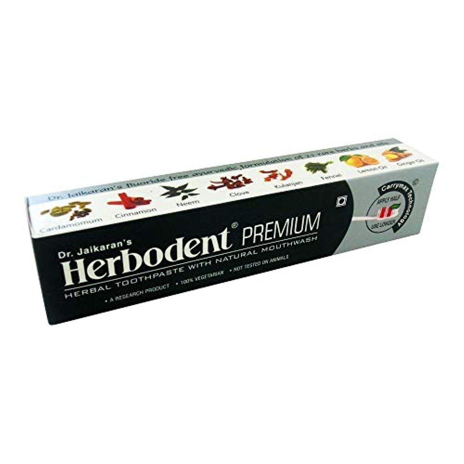 変装計算可能文明Dr. Jaikaran Herbodent Premium Herbal Toothpaste With Natural Mouth Wash- 100 gms(pack of 3)