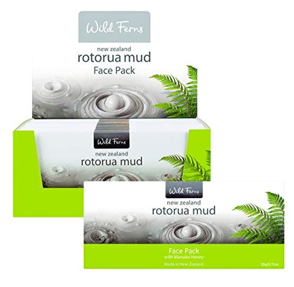 ロイヤリティ実質的リレーRotorua Mud Face Pack with Manuka Honey 20g