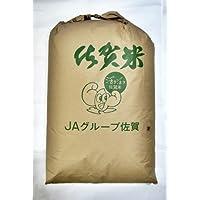 森源オリジナル佐賀産白米 27kg 【9kg×3袋】