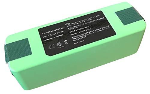 ルンバ用リチウムイオンバッテリー 超長時間稼動3.5時間 1年保証 長寿命 500 600 700 800シリーズ対応 【Orange Line】【互換品】