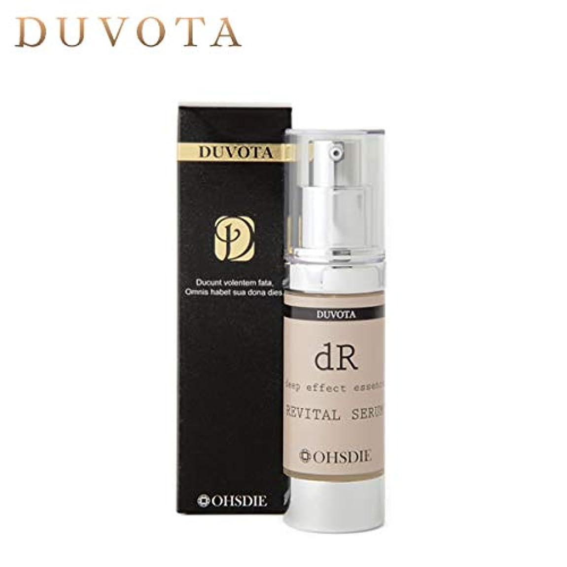 一晩解決理想的EGF 幹細胞 美容液 DUVOTA(ドゥボータ)ディープエフェクトエッセンスDリバイタルセラム 30ml / 馬プラセンタ ナールスゲン エレクトロポーション導入 エクラフレーズ 美顔器 リフトアップ 敏感肌 おすすめ