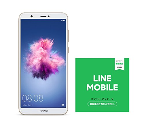 Huawei 5.65インチ nova lite 2 SIMフリースマートフォン ゴールド※クリアケース、イヤホンマイク付属※日本正規代理店品 NOVA LITE 2/GOLD  LINEモバイル エントリーパッケージセット