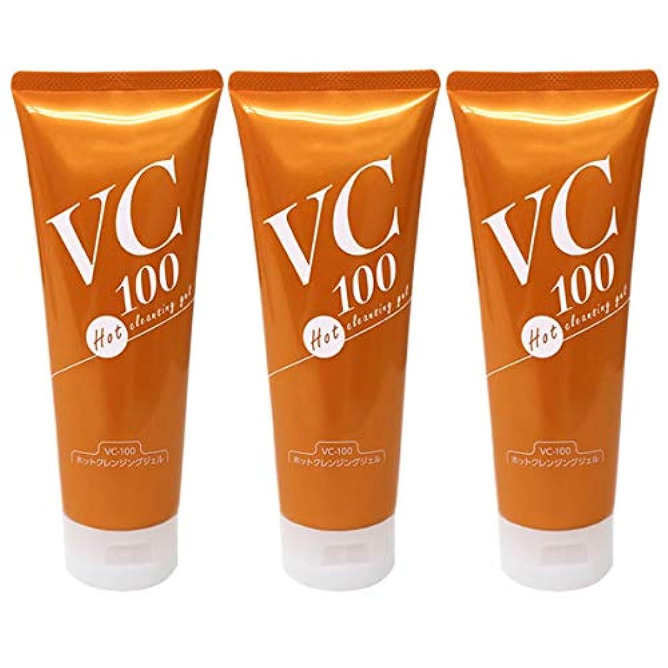 気絶させるクラシック支出VC-100ホットクレンジングジェル200g 高浸透型ビタミンC誘導体配合温感クレンジングジェル (3本セット)