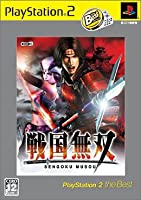 戦国無双 PlayStation 2 the Best
