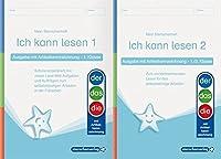 Ich kann lesen 1 und 2 - Ausgabe mit Artikelkennzeichnung fuer die 1. und 2. Klasse: Meine Sternchenhefte im Kombi zum selbststaendigen Arbeiten