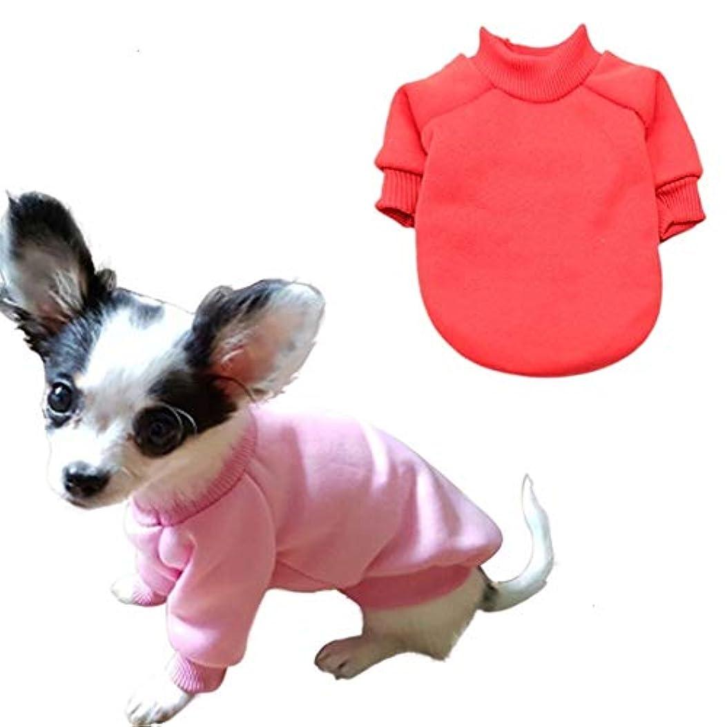 ハリケーン美しい数LovelyPet 冬の犬の服暖かいヨーキー服小型犬綿の服ペット服ベストコート子犬ジャケット (Color : Pink, Size : XS)