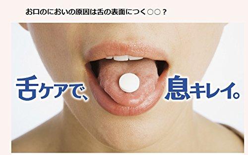 『江崎グリコ ブレオスーパー タブレット(BREOSUPER)<グレープミント> 14粒×5個 オーラルケア 口臭ケア』の1枚目の画像