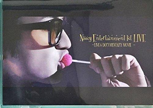「LOVE GUN/Nissy」のノリノリでセクシーなPVが公開♪歌詞の意味&収録アルバムも解説!の画像