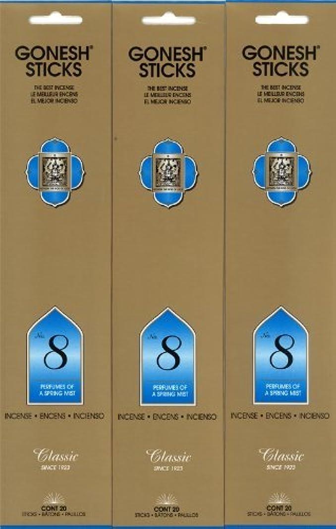 金銭的な日没製造業GONESH インセンス No.8 スティック 20本入り X 3パック (60本)