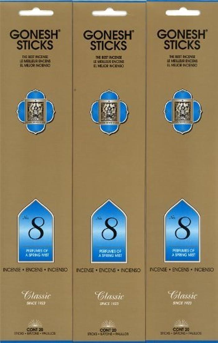 蒸発する有毒な同意するGONESH インセンス No.8 スティック 20本入り X 3パック (60本)