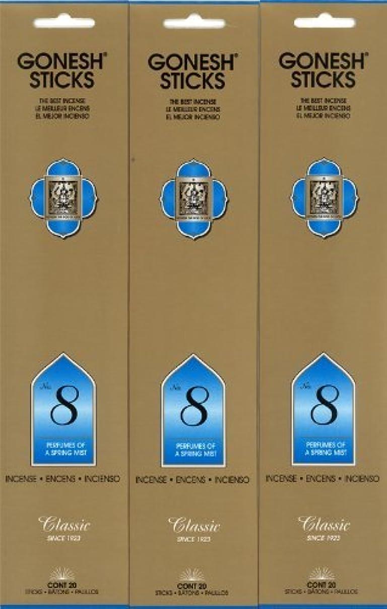 浸す付き添い人遠いGONESH インセンス No.8 スティック 20本入り X 3パック (60本)