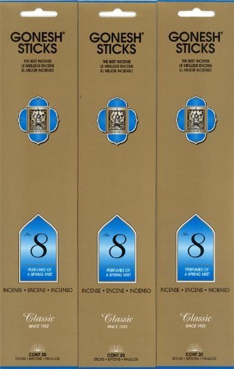 典型的な再現する法律GONESH インセンス No.8 スティック 20本入り X 3パック (60本)