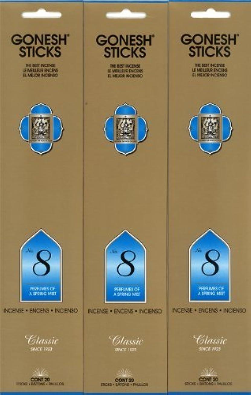 媒染剤ダルセットスポットGONESH インセンス No.8 スティック 20本入り X 3パック (60本)