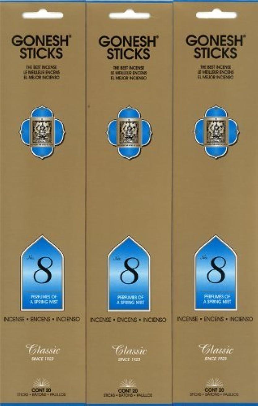 魔術師くるくる市区町村GONESH インセンス No.8 スティック 20本入り X 3パック (60本)