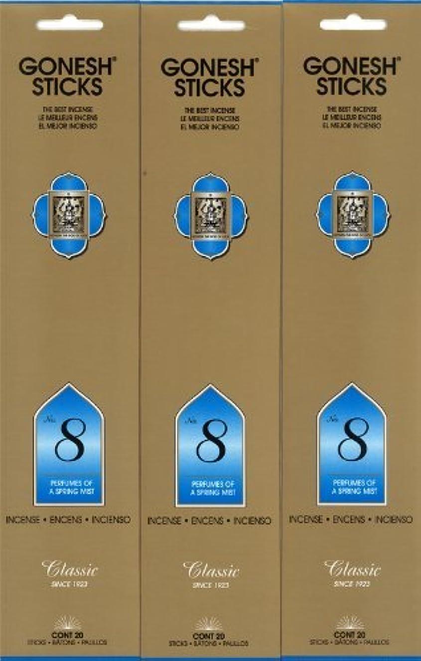 オーバーヘッド糞機械的GONESH インセンス No.8 スティック 20本入り X 3パック (60本)