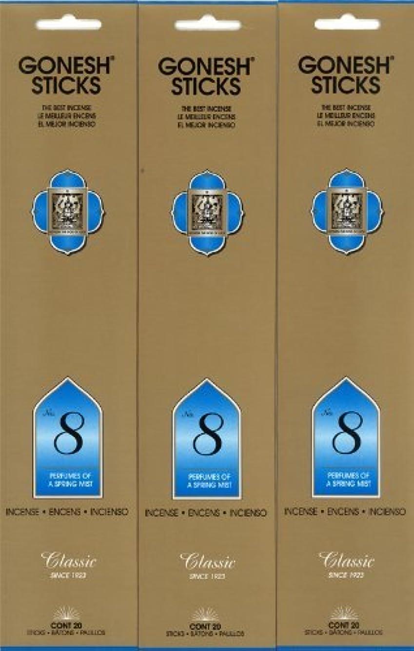 代表団テクスチャー電化するGONESH インセンス No.8 スティック 20本入り X 3パック (60本)