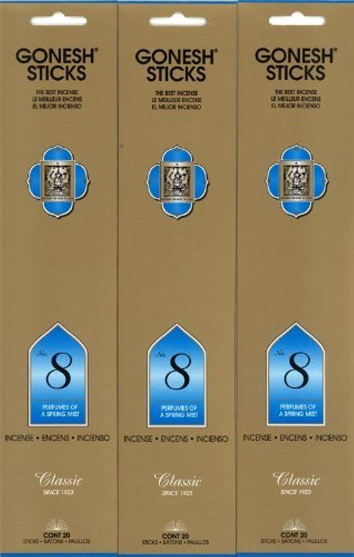 リビジョン商標東GONESH インセンス No.8 スティック 20本入り X 3パック (60本)