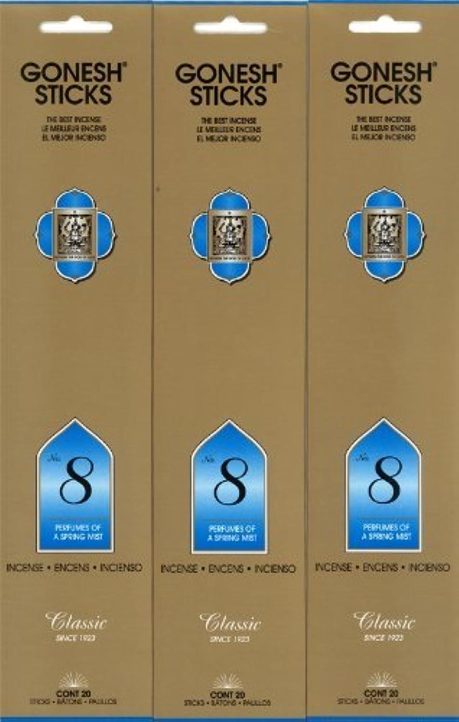 理想的にはカビ薄めるGONESH インセンス No.8 スティック 20本入り X 3パック (60本)