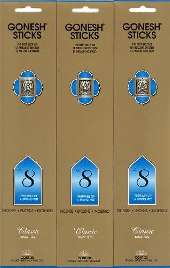 機知に富んだ勝者薬を飲むGONESH インセンス No.8 スティック 20本入り X 3パック (60本)