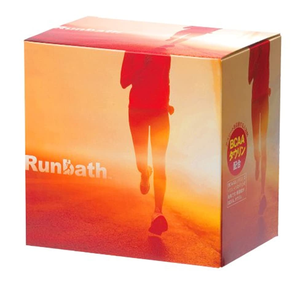 Runbath ランバス
