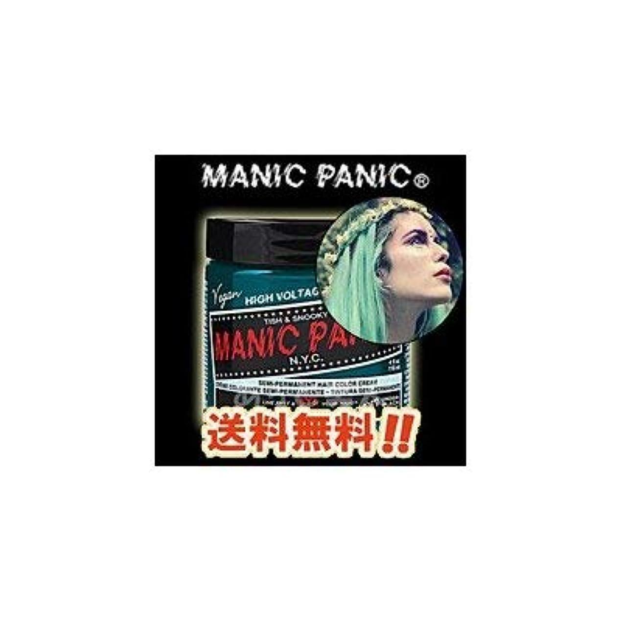 スプーン上名門マニックパニック カラークリーム セイレーンズソング