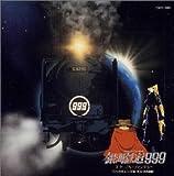 銀河鉄道999 〜エターナル・ファンタジー — オリジナル・サウンドトラック