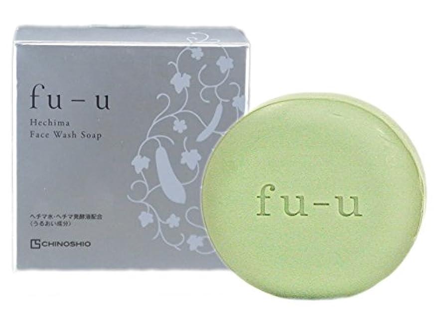 やるみぞれ聴覚fu-u(フゥーゥ) 洗顔石けん
