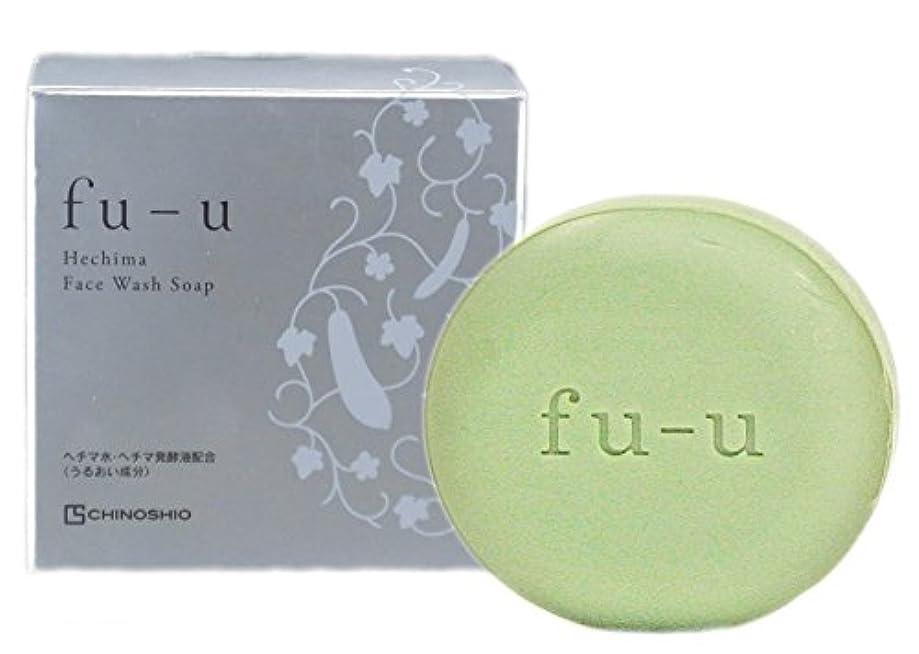 時間厳守球体交じるfu-u(フゥーゥ) 洗顔石けん