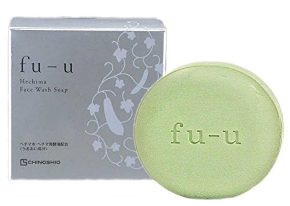 祭司傾向感心するfu-u(フゥーゥ) 洗顔石けん