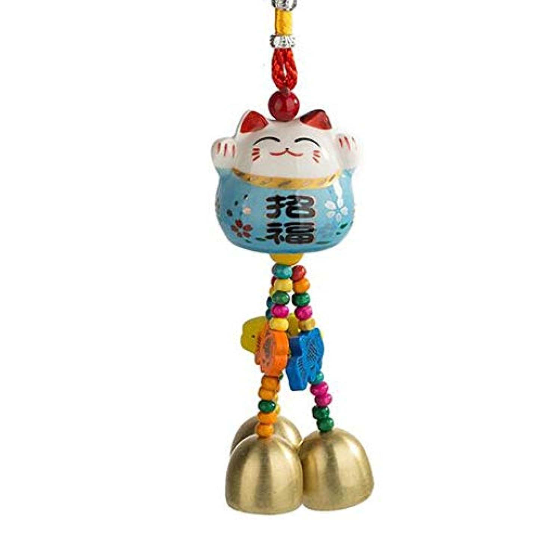 人道的作曲家路面電車Jingfengtongxun 風チャイム、かわいいクリエイティブセラミック猫風の鐘、オレンジ、ロング28センチメートル,スタイリッシュなホリデーギフト (Color : Blue)