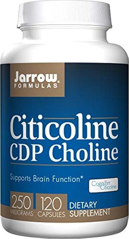 パイ水っぽい子音海外直送品 Jarrow Formulas Citicoline CDP Choline, 120 caps 250 mg