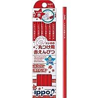 トンボ鉛筆 ippo! 丸つけ用 赤えんぴつ 1ダース(12本入) CV-KIV 2個セット
