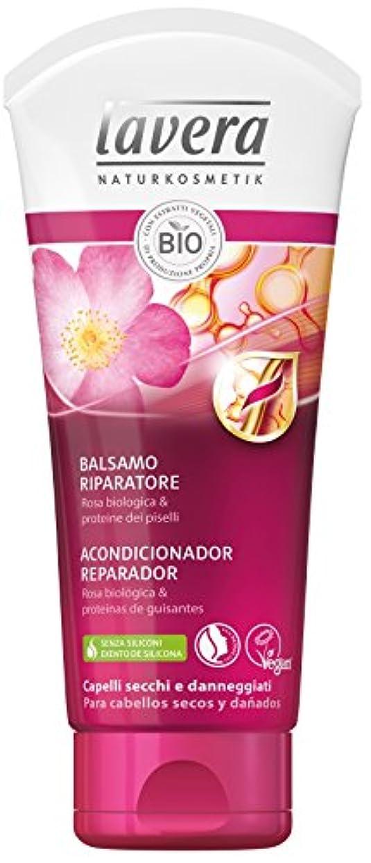 モバイル備品タイルLaveraリペアコンディショナー - オーガニックローズ&エンドウ豆タンパク質 - ビーガン - 100%天然化粧品証明書 - ヘアケア - 4容器200 ml