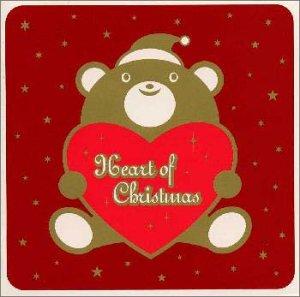 ハート・オブ・クリスマス