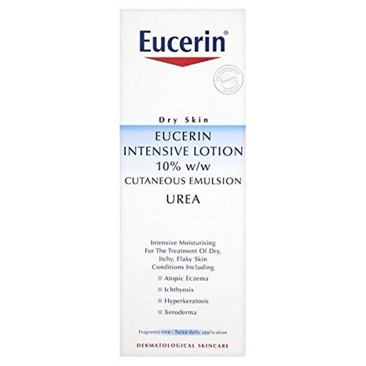ジョグ結果として絶妙[Eucerin ] ユーセリン10Pct尿素ローション250ミリリットル - Eucerin 10Pct Urea Lotion 250ml [並行輸入品]