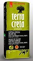 Terra Creta ESTATE Kolymvari Extra Virgin olive oil 5L can