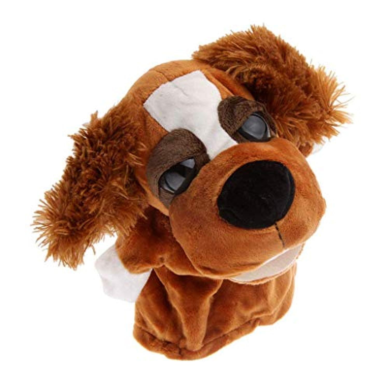 TOOGOO ペットの手の人形ミニ人形のフランネルとPPのコットンのおもちゃのギフト赤ちゃんの耳の羽の犬
