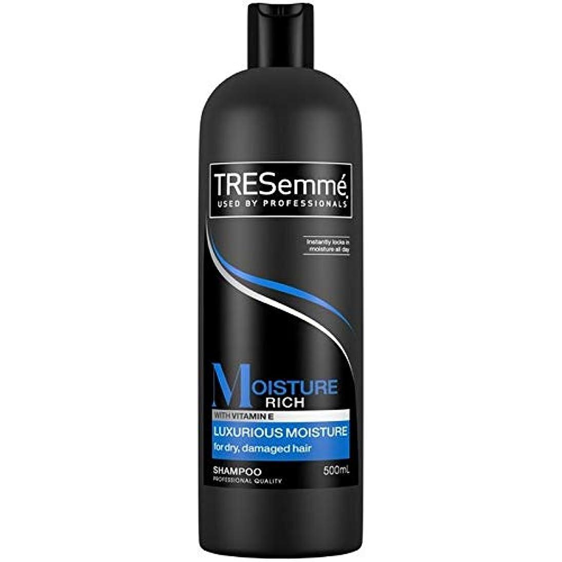 理論アスレチック制限[Tresemme] Tresemme水分豊富なシャンプー豪華な水分500ミリリットル - TRESemme Moisture Rich Shampoo Luxurious Moisture 500ml [並行輸入品]