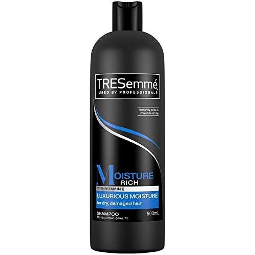 使用法しっとり自転車[Tresemme] Tresemme水分豊富なシャンプー豪華な水分500ミリリットル - TRESemme Moisture Rich Shampoo Luxurious Moisture 500ml [並行輸入品]